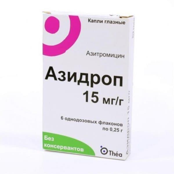 Капли глазные Азидроп дозировка 15 мг/г