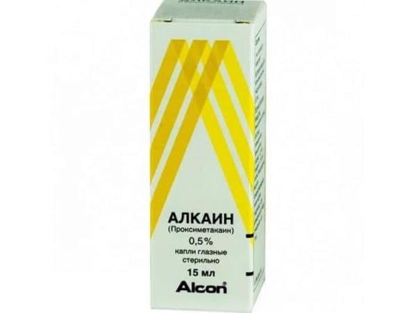 Капли для глаз Алкаин