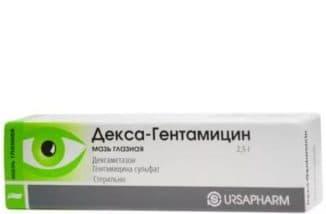 Декса – Гентамицин глазная мазь