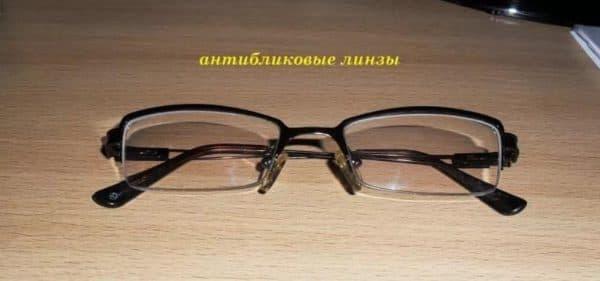 Антибликовые очки для компьютера HOYA