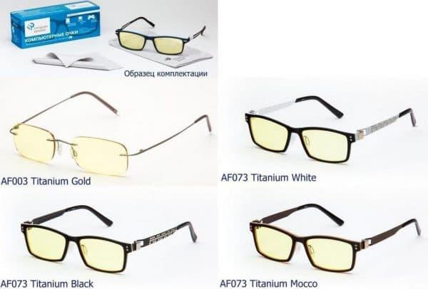 Антибликовые очки SP Glasses
