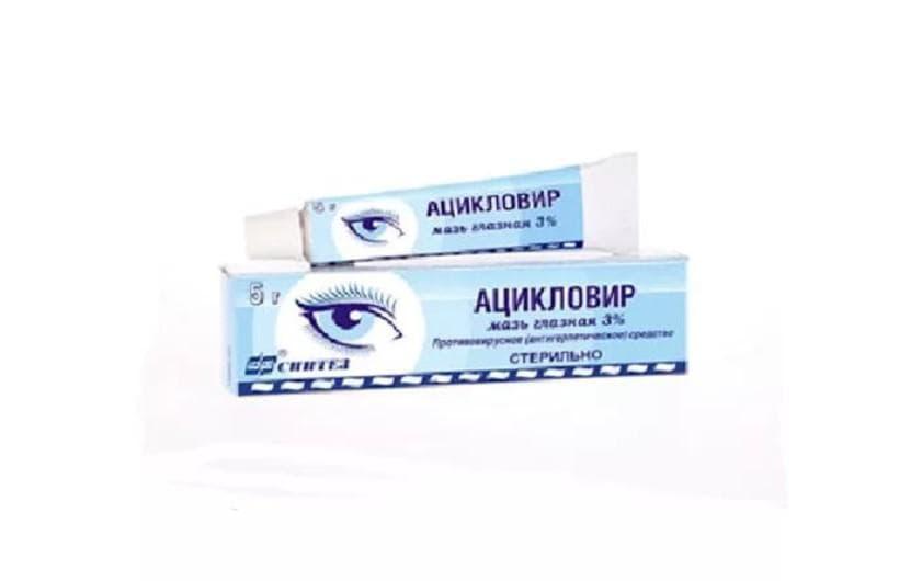 Ацикловир глазная мазь: инструкция по применению детям и взрослым, состав, аналоги