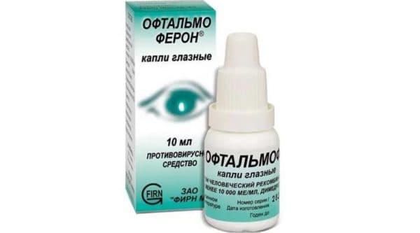Офтальмоферон глазные капли