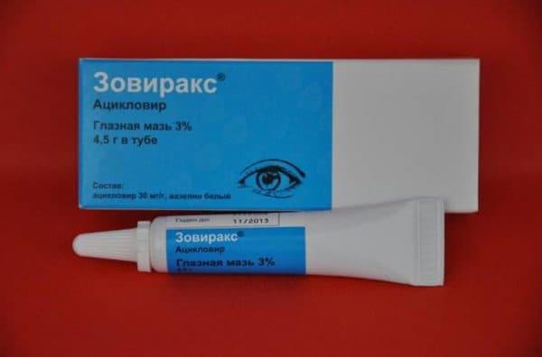 Зовиракс аналог глазной мази Ацикловир