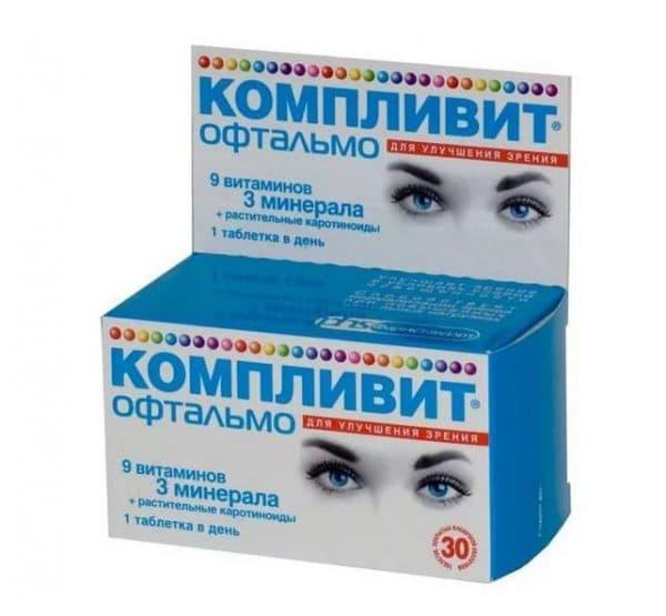 Витамины для глаз Компливит Офтальмо