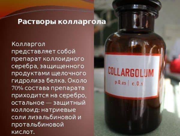 Колларгола