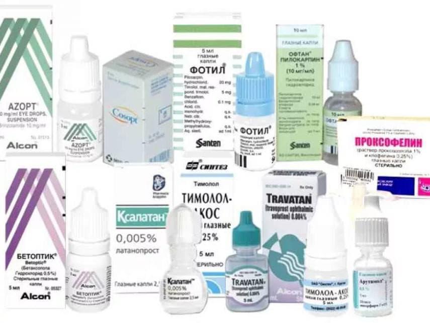 Капли от глазного давления и глаукомы