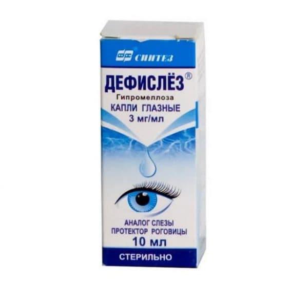 Глазные капли Дефислёз