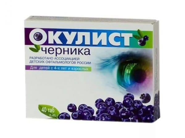 """Витаминный комплекс для улучшения зрения """"Окулист"""""""