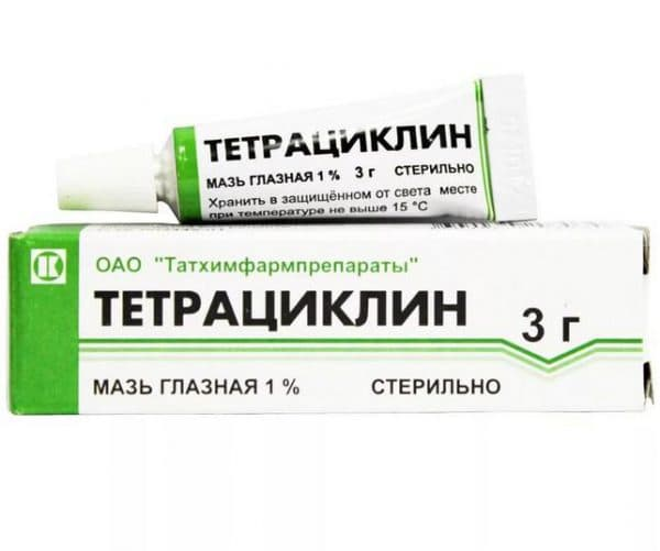 Тетрациклин глазная мазь