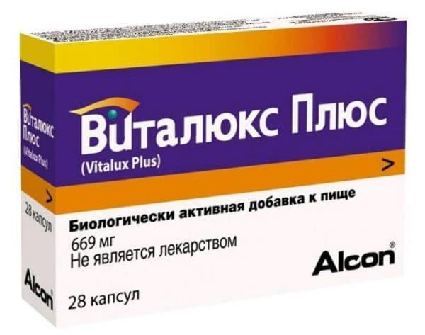 Витаминный комплекс для глаз Виталюкс плюс