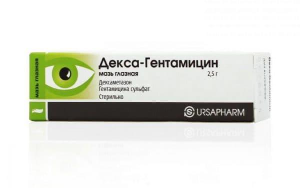 Мазь глазная Декса-Гентамицин