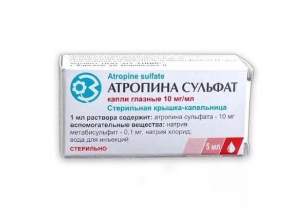 Атропина сульфат капли для глаз