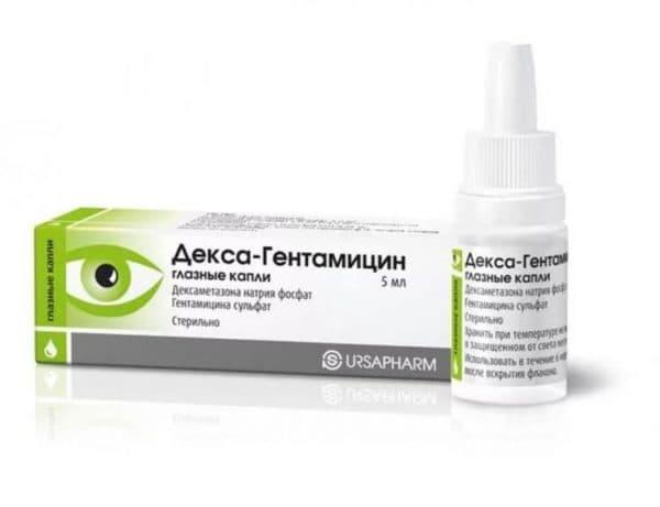 Глазные капли Декса-Гентамицин