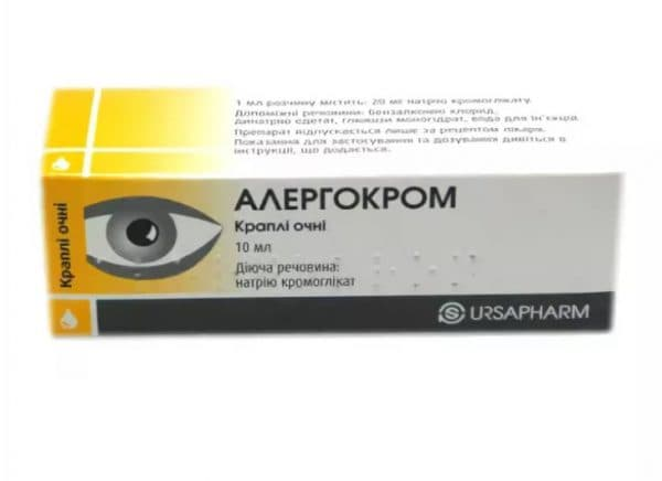 Глазные капли Алергокром
