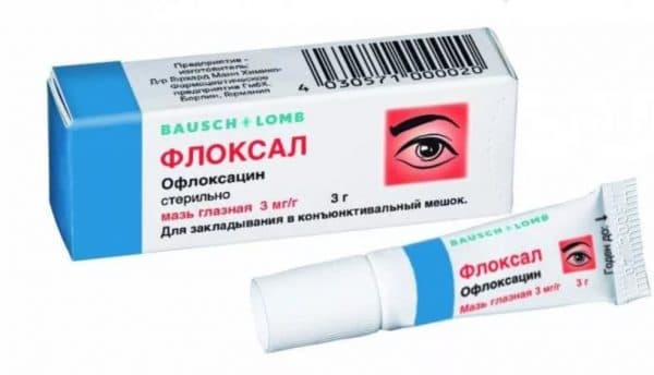 Глазная мазь Флоксал