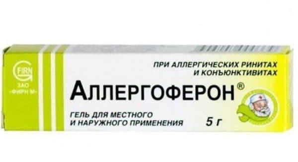 Глазной гель Аллергоферон