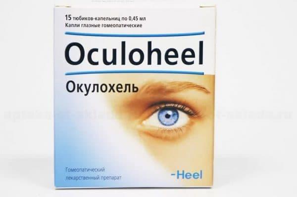 Глазные капли гомеопатические Окулахель