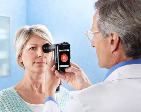 Осмотр глазного дна - офтальмоскопия