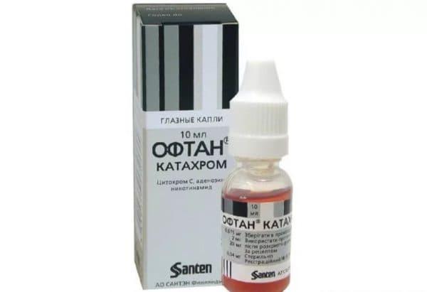Глазные капли офтан-Катахром
