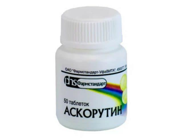 Витамины аскорутин