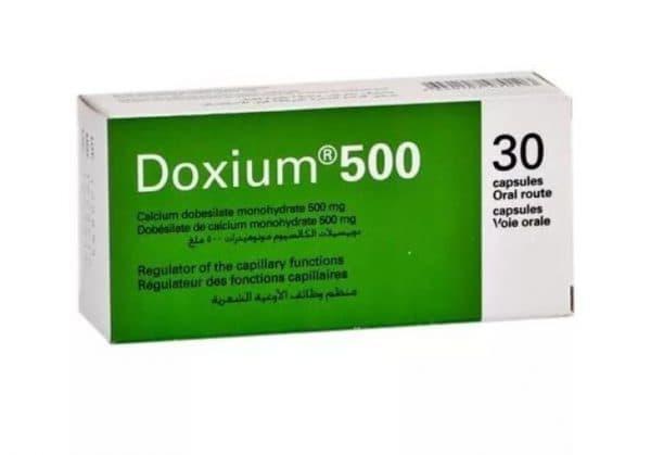 Таблетки Доксиум