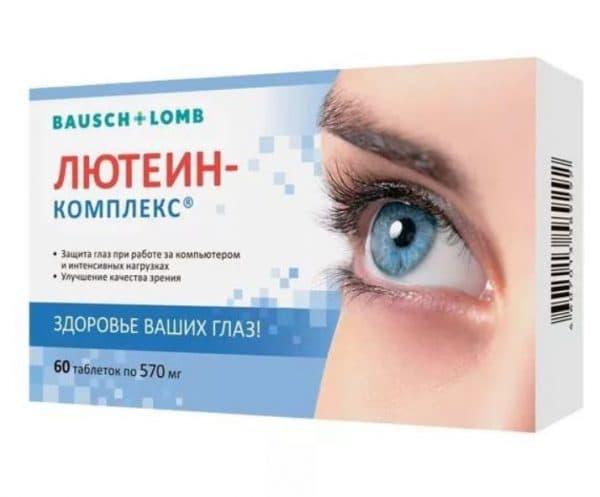 Лютеин-комплекс для глаз