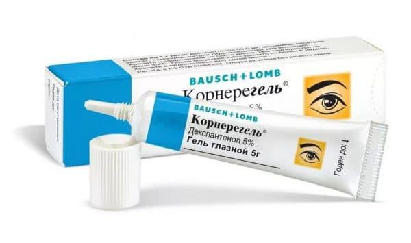 Глазной гель Корнерегель