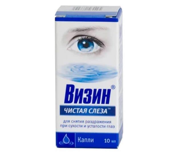 Глазные капли Визин чистая слеза