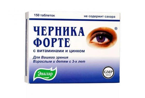 Черника Форте - витамины для глаз